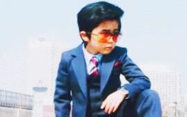 centelleo_japones
