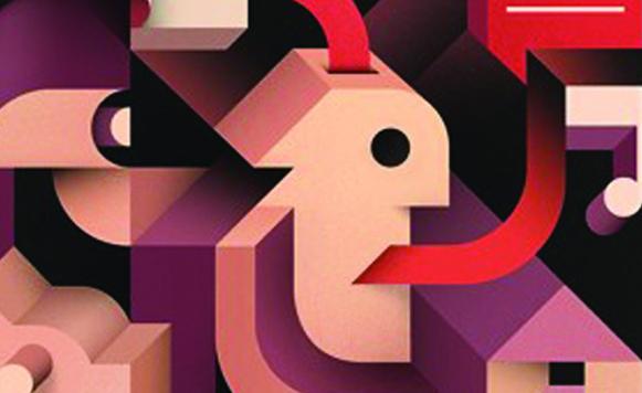 Gramatik-Epigram (por Lucas Alamo – Lowtemp – free DL!)
